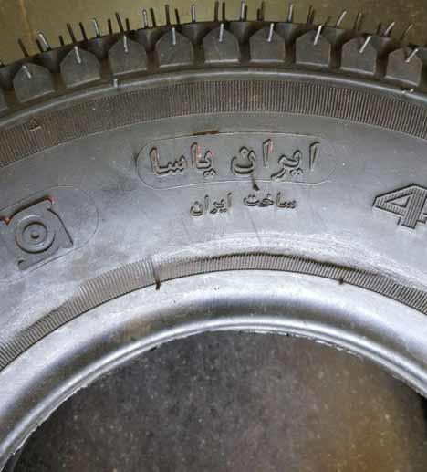 تایر فرغون ایران یاسا قیمت خرید فروش