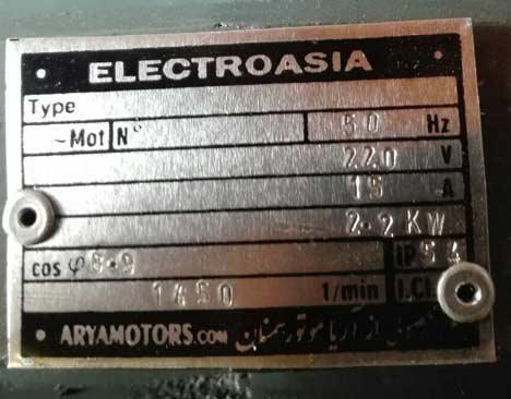 پلاک دینام الکتروآسیا الکو آسیا آریا موتور سمنان خرید فروش پخش دینام بالابر ساختمانی