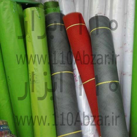 لیست قیمت انواع نایلون عریض عرض 2 3 4 5 6 7 8 متر