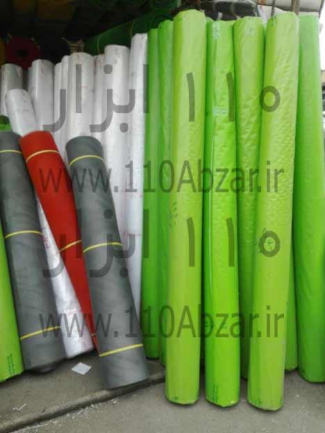 خرید فروش پخش عمده نایلون عریض عرض 2 3 4 5 6 7 8 متر
